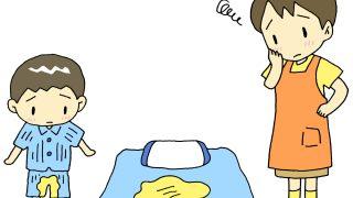 トイトレのプロが教える「幼児のおねしょ」対策、おねしょが止まる5つの秘訣