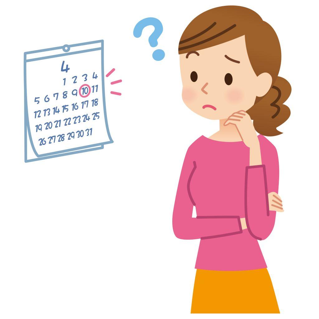 カレンダーを見るママ